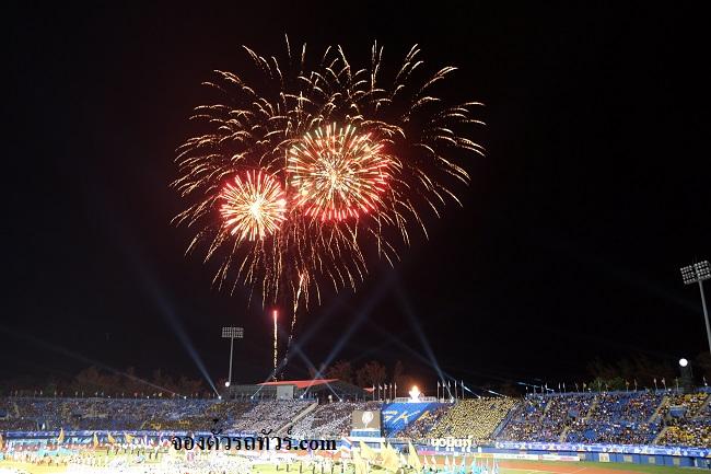 พิธีเปิดกีฬาแห่งชาติครั้งที่ 45 สงขลาเกมส์