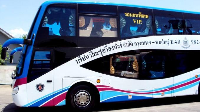 รถปิยะรุ่งเรืองทัวร์ กรุงเทพ-หาดใหญ่
